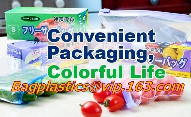 YANTAI BAGEASE PACKAGING PRODUCTS CO.,LTD. 品質管理 21